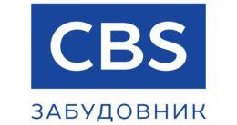 Логотип будівельної компанії CBS Холдінг