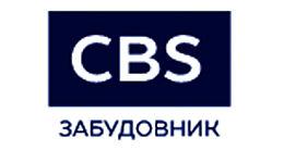 Логотип строительной компании CBS Холдинг