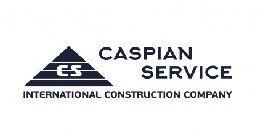 Логотип строительной компании Caspian Service