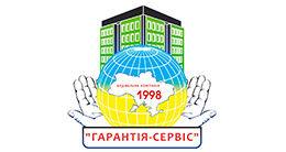 Логотип будівельної компанії ЧП «Гарантия-Сервис»