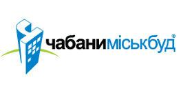 Логотип будівельної компанії Чабаниміськбуд