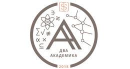 Логотип будівельної компанії Два Академіка