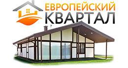 Логотип строительной компании Европейский квартал