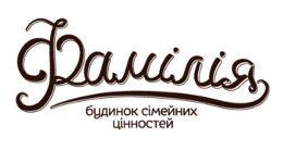 Логотип будівельної компанії Фамілія
