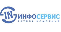 Логотип строительной компании ГРУППА КОМПАНИЙ ИНФОСЕРВИС
