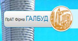 Логотип будівельної компанії Галбуд