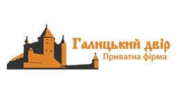 Логотип будівельної компанії Галицький двір
