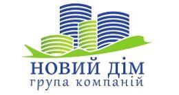 Логотип будівельної компанії Група компаній Новий Дім