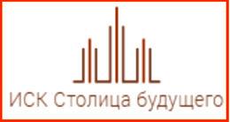 Логотип будівельної компанії ІБК Столиця майбутнього
