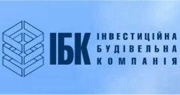 Логотип будівельної компанії Інвестиційно-Будівельна Компанія (IБК)