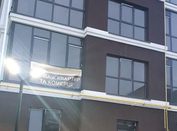 КБ по вул. Миру 58  фото 242531