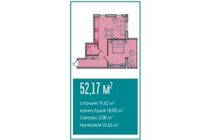 КД Crystal house: планировка 2-комнатной квартиры 52.17 м²