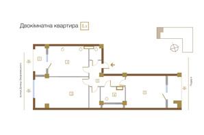 КД Leonardo town: планировка 2-комнатной квартиры 97.8 м²