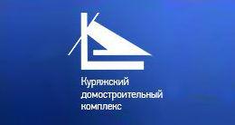 Логотип будівельної компанії КДБК (Курязький домобудівний комплекс)