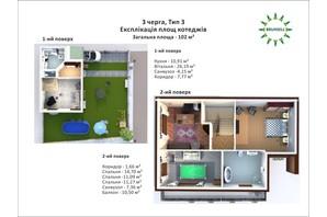 КГ «БРЮХСЕЛЬ»: планировка 4-комнатной квартиры 102 м²