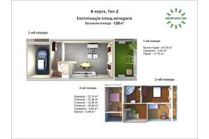 КГ «БРЮХСЕЛЬ»: планировка 3-комнатной квартиры 128 м²
