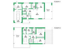 КГ Белгравия: планировка 3-комнатной квартиры 177 м²