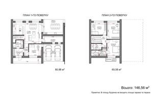 КГ Comfort Life Villas: планировка 3-комнатной квартиры 146.56 м²