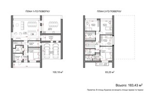 КГ Comfort Life Villas: планировка 5-комнатной квартиры 183.43 м²