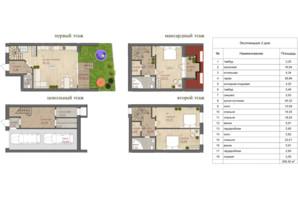 КГ Городской Дом 2: планировка 4-комнатной квартиры 206.92 м²
