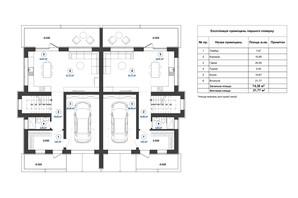 КГ In Garden: планировка 4-комнатной квартиры 182.8 м²