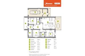 КГ Лесное Озеро: планировка 3-комнатной квартиры 106 м²
