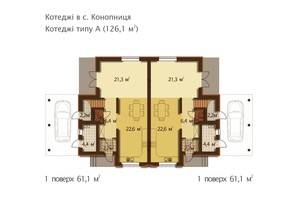 КГ Нова Конопниця: планування 4-кімнатної квартири 126.1 м²