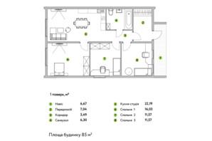 КГ Новая Александровка: планировка 3-комнатной квартиры 80 м²