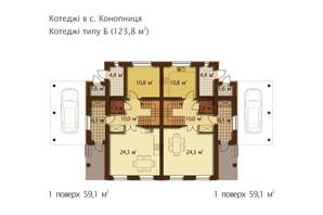 КГ Новая Конопниця: планировка 4-комнатной квартиры 123.8 м²