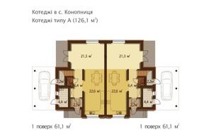 КГ Новая Конопниця: планировка 4-комнатной квартиры 126.1 м²