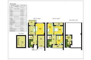 КГ Родинне Коло: планировка 3-комнатной квартиры 170.2 м²