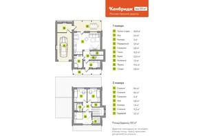 КГ Семь озер: планировка 3-комнатной квартиры 105 м²