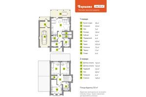 КГ Семь озер: планировка 4-комнатной квартиры 122 м²