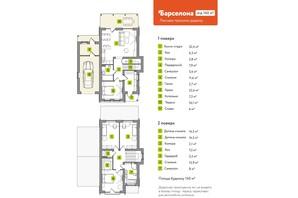 КГ Семь озер: планировка 4-комнатной квартиры 140 м²