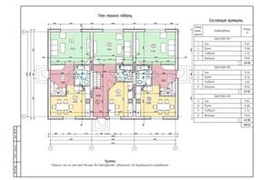 КГ Солнечная Долина: планировка 3-комнатной квартиры 100 м²