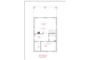 КГ Солнечный склон: планировка 4-комнатной квартиры 132.3 м²