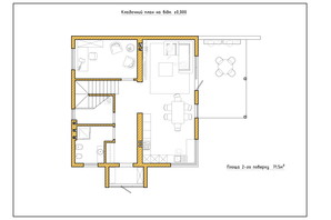 КГ Солнечный склон: планировка 4-комнатной квартиры 145.5 м²