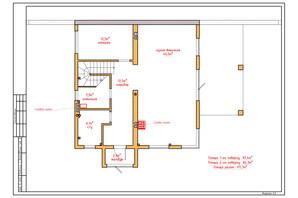 КГ Солнечный склон: планировка 4-комнатной квартиры 171.7 м²