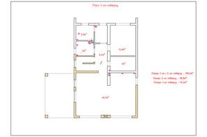 КГ Солнечный склон: планировка 4-комнатной квартиры 190.2 м²