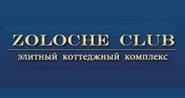 Логотип строительной компании КГ Золоче-Клуб
