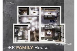 КК Family House: планування 3-кімнатної квартири 142.26 м²