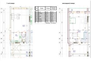 КМ Bruhsell: планування 3-кімнатної квартири 150 м²