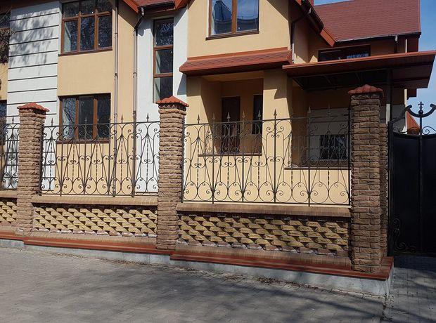 КМ Чкаловський хід будівництва фото 126345