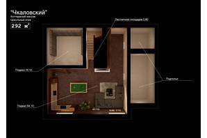 КМ Чкаловський: планування 5-кімнатної квартири 292 м²