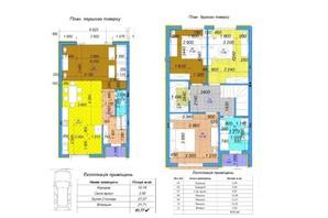 КМ Малиновий: планування 4-кімнатної квартири 125 м²