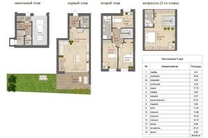 КМ Міський Будинок 2: планування 4-кімнатної квартири 204.35 м²