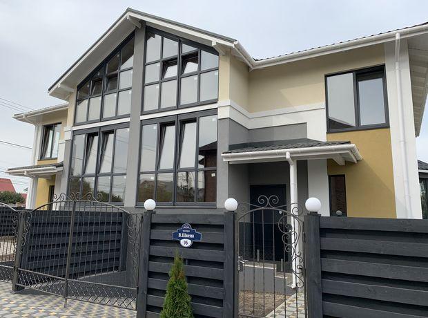 КМ New Cottage Residence  фото 227267