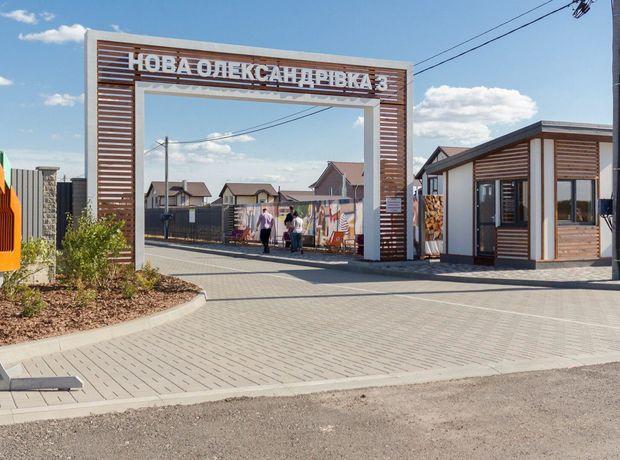 КМ Нова Олександрівка  фото 138220