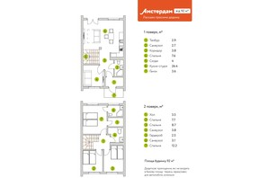 КМ Сім озер: планування 4-кімнатної квартири 92 м²