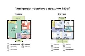 КМ Sun Sity: планування 6-кімнатної квартири 180 м²